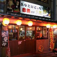 JR摂津富田駅前! 大きな看板が目印です
