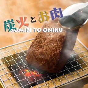 ラクレットチーズと個室 炭火とお肉 江坂店