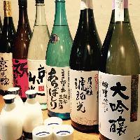 京都の日本酒のみ集めてます!