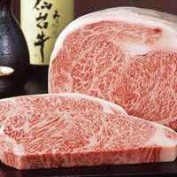 仙台牛の食味は、口当たりが良くまろやかな風味と豊かな肉汁です