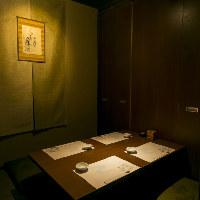 少人数でのお集まりに最適な個室・半個室も多数ご用意しています
