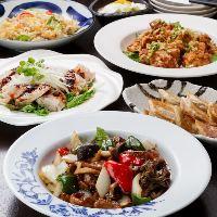 ◆鍋コース◆ 赤鍋、白鍋、チーズ鍋…皆でつついてワイワイ宴会