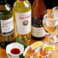 4名様以上のご予約で白ワインをボトルで1本プレゼントします♪