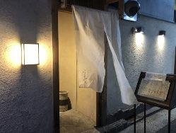 三宮から、北野坂を少し上がったところにある和食店