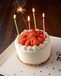 <お祝いのサプライズ> 事前のご予約でホールケーキをご用意☆