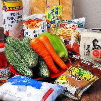沖縄の素材や調味料を使って作る沖縄料理は格別の味わいです!
