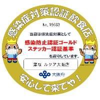 【日本酒イベント開催中】人気の日本酒7種類が各500円は超お得!