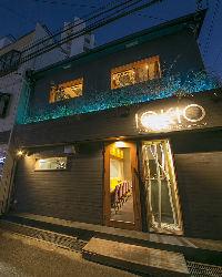 JR神戸線住吉駅徒歩1分!七色に光るネオンが目印です♪