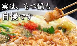 ★大人気★野菜巻き串
