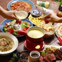 ◆だからやっぱり肉が好き!◆【個室有♪】肉宴会ならはずさない