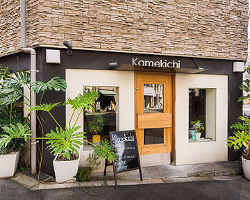 Kamekichi image