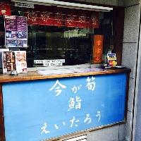 【お持ち帰り/仕出し】巻寿司から大桶まで多数ご用意!!