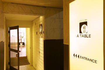 フレンチ キッチン A TABLE (ア・ターブル)