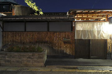 日本料理 福の根 蒲生庵