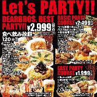 食べ×飲み放題2999円!!