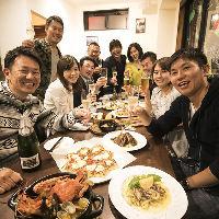 草津駅前でイタリアンパーティー!飲み放題付コースがお得です
