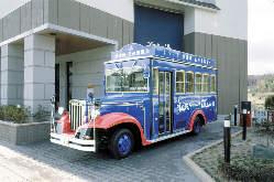 JR高槻駅より無料送迎バスも出ております!