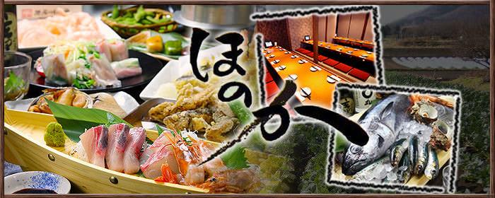 京都個室居酒屋 しまや 京都西院店