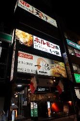 近鉄奈良駅から徒歩1分。お気軽にお越しください。