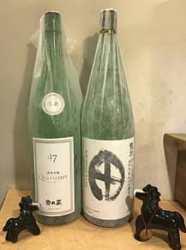 厳選の日本酒を取り揃えております。