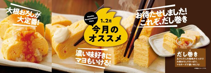 焼鳥屋 鳥貴族 熊谷カルパ店の画像