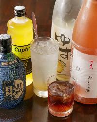 柚子のお酒も豊富に ご用意しております