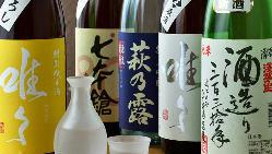 【日本酒】 滋賀の地酒を揃えております