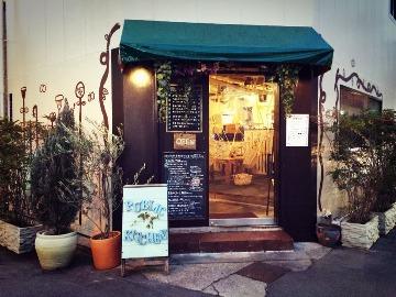 PUBLIC KITCHEN cafe