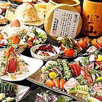 豪華宴会コースは3,000円から設定可能。3時間飲み放題あります!