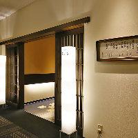 奈良観光の思い出づくりにも ぜひお立ち寄りください
