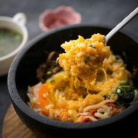 【チーズ石焼ビビンバ】 本場の韓国料理に舌鼓◎アツアツをぜひ