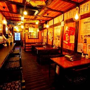 産直海鮮居酒家 浜焼太郎 相川駅前店