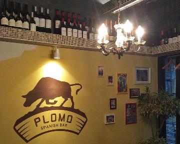 SPANISH BAR PLOMO image