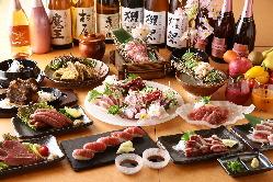 種類豊富な馬肉料理とこだわりのお酒をたっぷりとご堪能下さい。