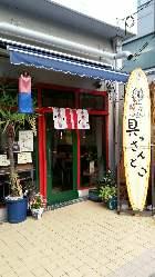 サーフボードでできた看板が印象的な外観です。