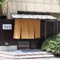 南海本線 和歌山市駅から車で5分です。