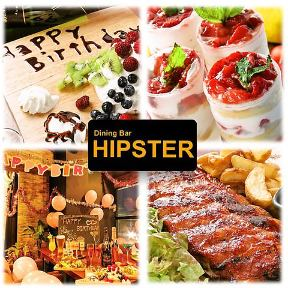 Hipster dining 【ヒップスター ダイニング】のURL1