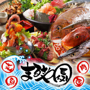 魚と鉄板の居酒屋 まるさやイースト店