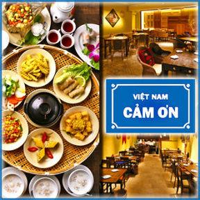 ベトナムレストランカフェ CAMON〜カムオーン〜