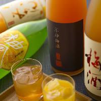 京都にちなんだ果実酒もご用意。爽やかな味わいが特長です
