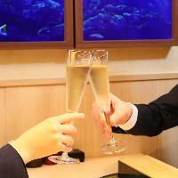 宴会・接待に欠かせない、日本酒やワインも種類豊富にご用意