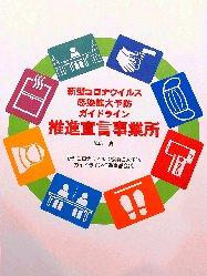 【神戸牛ユッケ】 常時5種類。嘉の創作ユッケにご期待ください