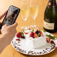 フォトジェニックな特製ケーキのご用意もOK。記念日・誕生日に◎