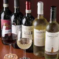 ソムリエが厳選した本格ワインが楽しめます!ご賞味ください。