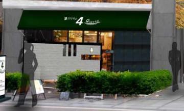 野菜ソムリエのお店 ビストロ キャトル 本町