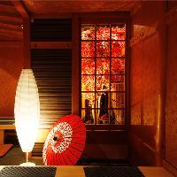 夜景個室居酒屋 秋しぐれ 天王寺アポロビル店の写真15