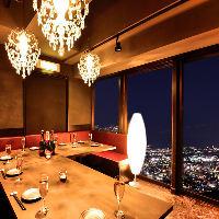 夜景個室居酒屋 秋しぐれ 天王寺アポロビル店の写真11