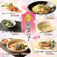 その日仕入れた鮮魚ををリーズナブルにご提供