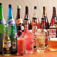 【多彩なお飲み物】 料理と相性抜群のドリンクも豊富にご用意。