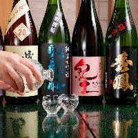 【多彩なお酒】 日本酒・焼酎を中心に、多数ご用意しております